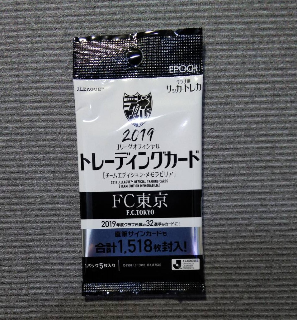 チームエディション(FC東京)